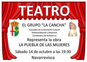 Teatro 'La Cancha'